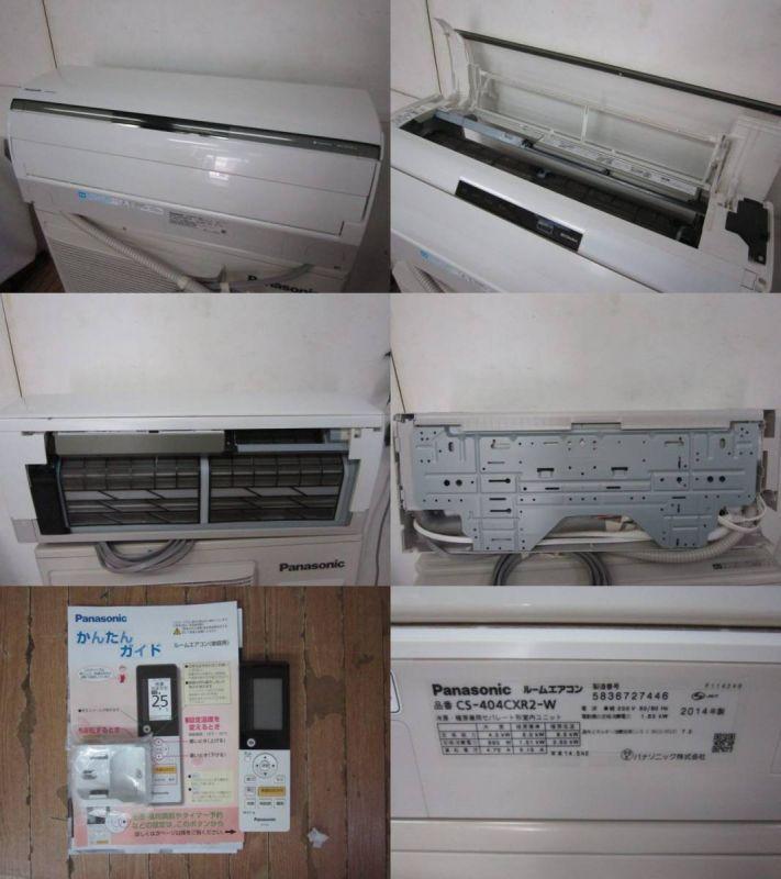 Máy lạnh Nhật Panasonic CS-404CXR2
