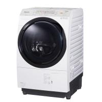 Máy giặt Panasonic NA-VX3900L nội địa Nhật