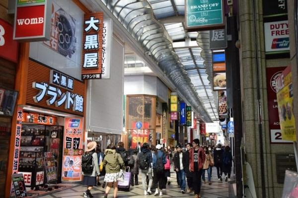 Mua hàng nội địa Nhật Bản chính hãng ở đâu?