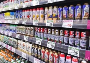 Chia sẻ bí quết kinh doanh hàng nội địa Nhật Bản thành công