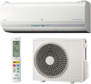 Máy lạnh nội địa Nhật Hitachi có gì đặc biệt?
